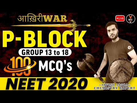P Block Elements (Group 13-18)| 100 NEET Question |NEET 2020 Preparation |NEET Chemistry |Arvind sir