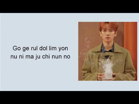 EXO - Ooh La La La ( 닿은 순간 ) EASY LYRICS