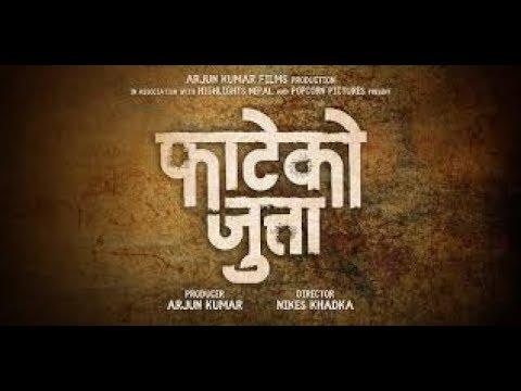 Fateko Jutta trailer  new  2017 ft. Saugat Malla, Priyanka Karki || fanmade video
