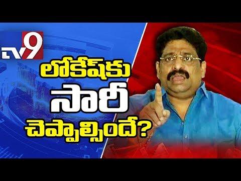TDP MLC Buddha Venkanna counters Pawan Kalyan - TV9