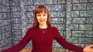 """Поздравление с днем рождения финансовой игры """"КармаН"""""""