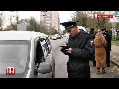 Могут ли приставы арестовать машину если она в залоге автосалоны москвы ниссан официальные дилеры
