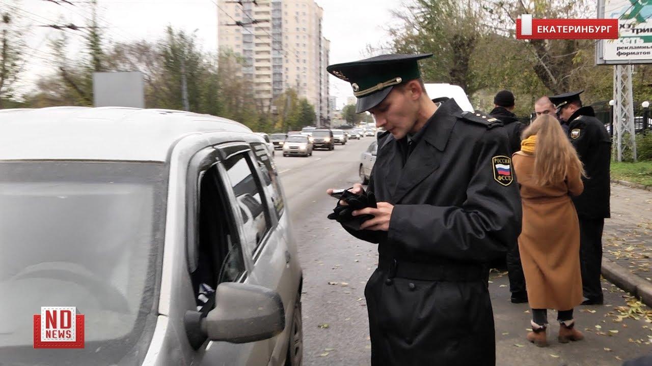 Могут ли приставы забрать автомобиль если он в залоге авто с выкупом краснодар без залога
