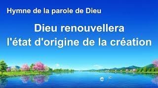 Chant chrétien avec paroles « Dieu renouvellera l'état d'origine de la création »