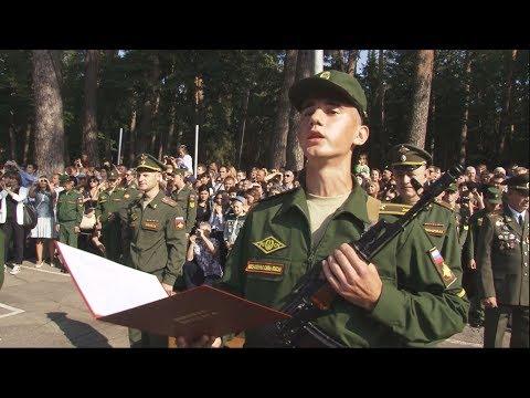 Почти 550 курсантов приняли присягу в филиале академии РВСН имени Петра Великого