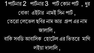 jalali-set-boom-shakalakalaka-bangla
