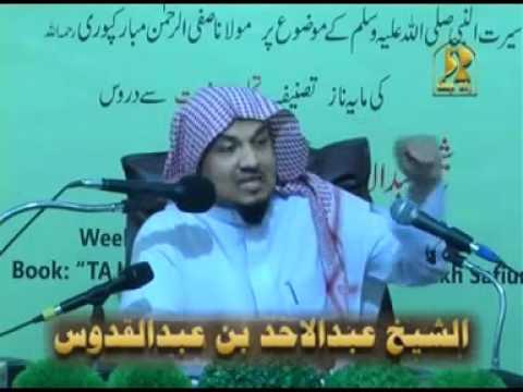Abu Talib Ki Vafaat Aur Gham ka Saal Part 3 of 5 (...