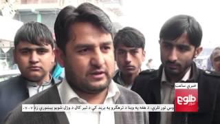 LEMAR News 16 DECEMBER 2015 /۲۵ د لمر خبرونه ۱۳۹۴ د لیندۍ