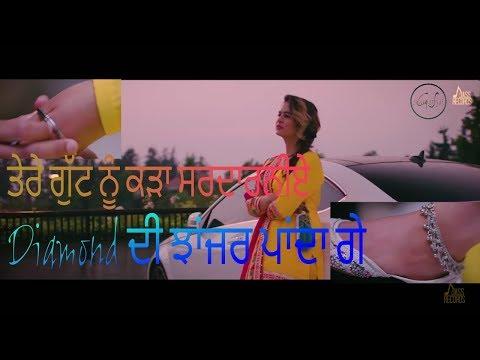 #tere #gutt #nu #kadda #sardarniye #diamond #di #jhanjhar #paa #dange #gurnambhullar #sharndeep thumbnail