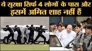 Manmohan Singh से SPG छिनी पर क्या होता है इस सुरक्षा में? | The Lallantop