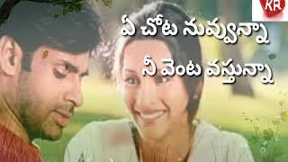 Johnny Telugu Movie Whatsapp Status || Ye Chota Nuvvunna Song || Pawan Kalyan, Renu Desay