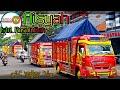 🔴Gedruk Aisyah Istri Rosulullah| Convoi Truck Tawakal Indonesia