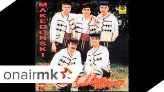 Makedonski merak - Makedonki bilbiljanki