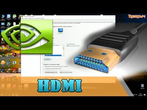 ВАЖНО NVIDIA блеклые цвета по HDMI подключению, Настройки цвета Nvidia HDMI
