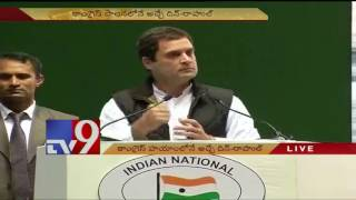 Demonetisation breaks India's economic backbone   Rahul Gandhi