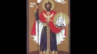 Святой Благоверный Царь Иоанн IV