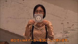【ARAPPLI】学研の図鑑LIVE「人体」 AR(2015/9)