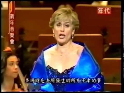 Kiri Te Kanawa - Taipei Concert 2000