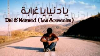 3jayeb ya donya   Lotfi Wereghmi