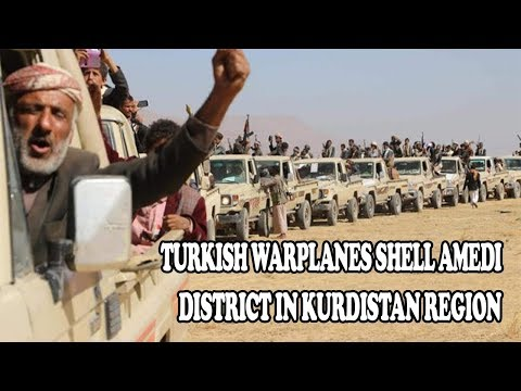 TURKISH WARPLANES SHELL AMEDI DISTRICT IN KURDISTAN REGION|| World News Radio