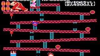 Classic NES Series - Donkey Kong Playthrough(GBA) - Vizzed.com Play