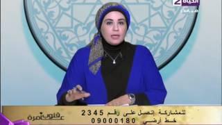 بالفيديو.. نادية عمارة توضح حكم نجاسة الكلب