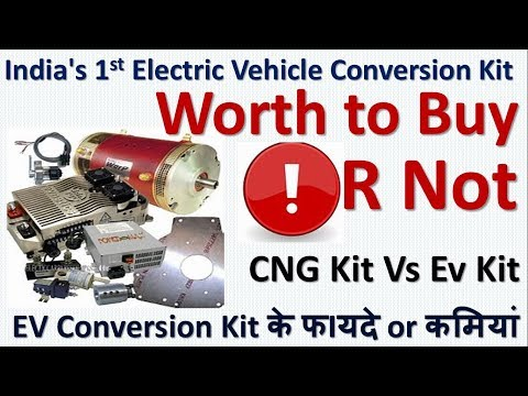 India's First EV Conversion Kit. Cost Of Ev Conversion Kit And Running Cost Of Your Vehicle.