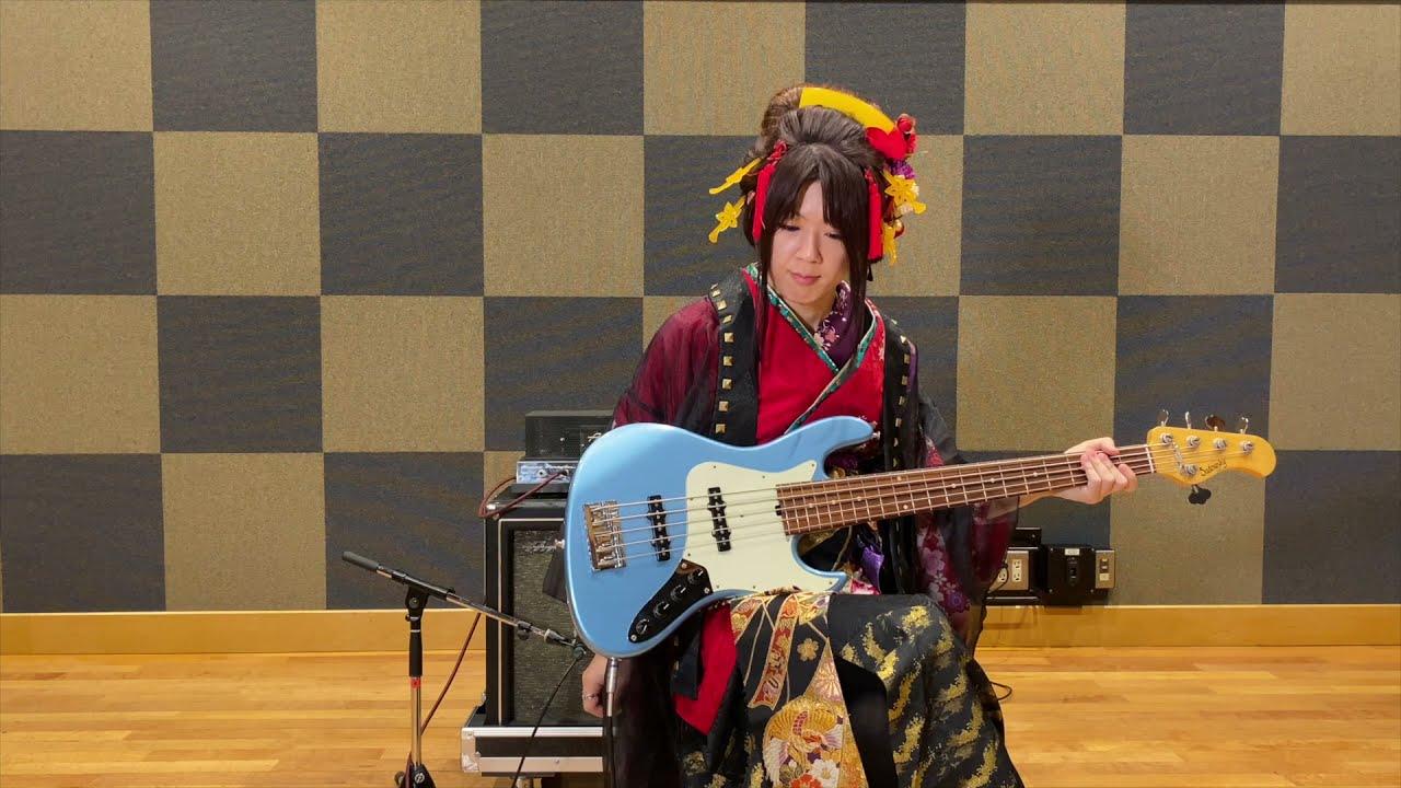 【亜沙】日輪(和楽器バンド)【ベースパート演奏動画】