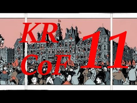 Hearts of Iron 4:Kaiserreich,Commune of France [11]