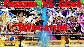 Invocation Freezer TEC et Goku Agi Nouveau Leader EXTRM - SUPER // Dokkan Battle