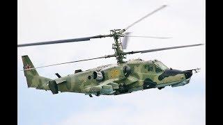 مروحيات هجومية وطائرات بدون طيار من روسيا للحليف الجزائري