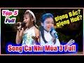 Song Đấu Giọng BẮC Giọng HUẾ Ngọt Ngào   Thần Đồng Bolero Tuyệt Đỉnh Song Ca Nhí Mùa 3 Tập 5 Full