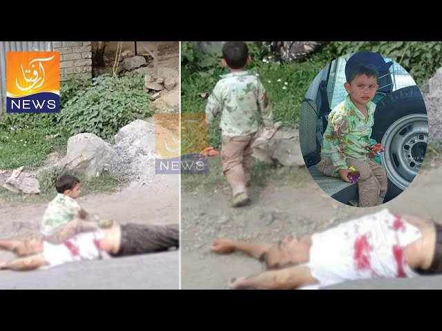 Heartbreaking Images Of 3 Year Old  child In Indian forces  Attack In Kashmir | Aftab Tv