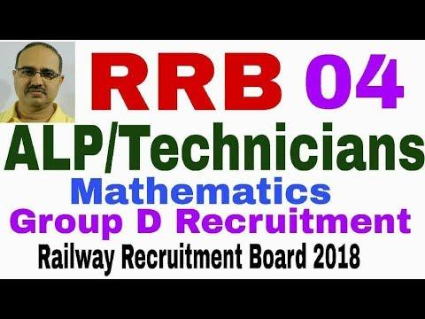 RRB-ALP/Technician (2018)-04 Mathematics (Memory Based Questions)