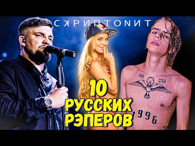 статье рейтинг русских рэп песен Катя занялась