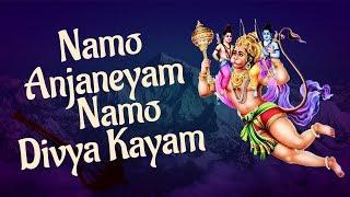 Namo Anjaneyam Namo Divya Kayam By SP Balasubramaniam | Hanuman Songs Kannada