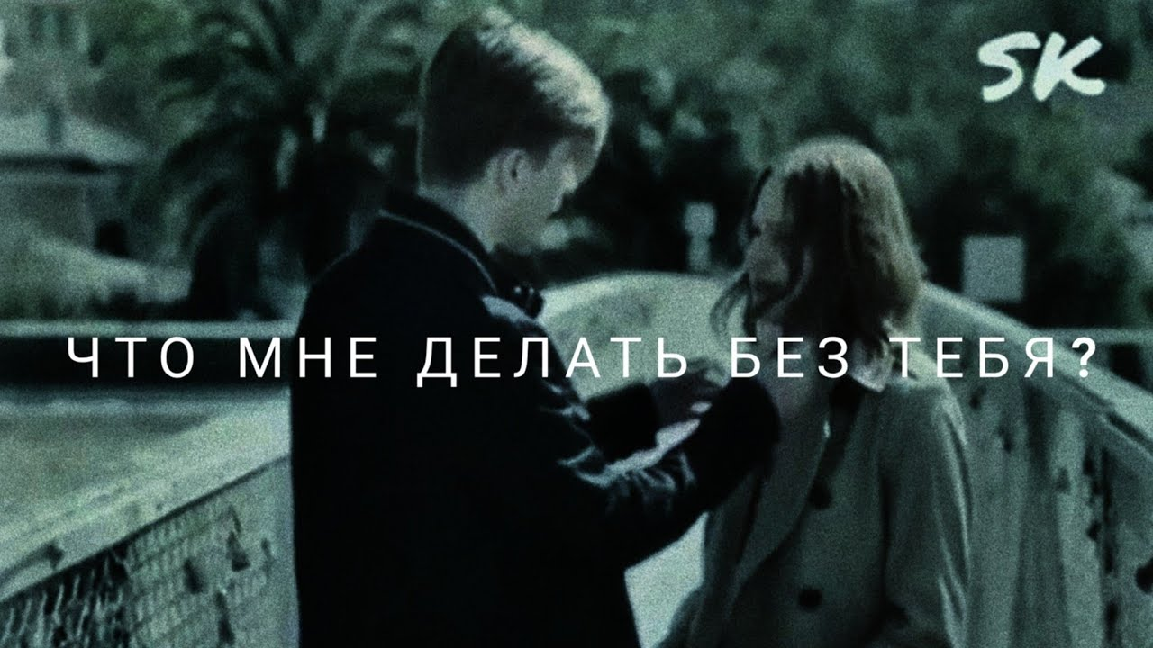 Текст песни Вахид Аюбов - Уйду туда,где небеса