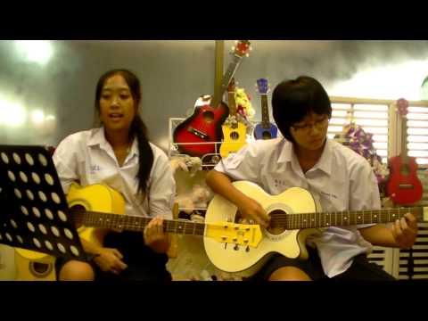 Sky Music บางแค (สอนกีต้าร์ อูคู เบส อื่นๆ 400บาท/เดือน ) - ก้อย ผึ้ง ( ทะเลสีดำ )