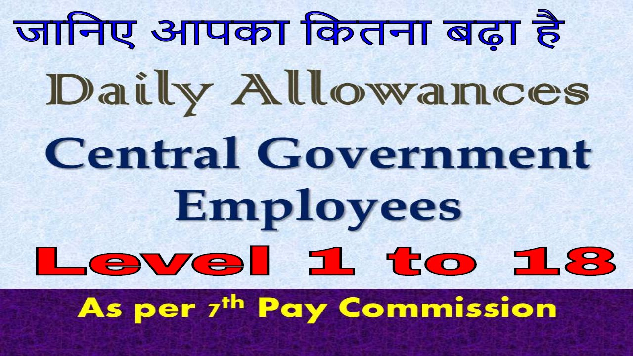 Daily Allowances for Central Govt  Employees From July 2017_Daily TA/DA_As  per 7th Pay Commission