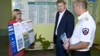 Алексей Канаев передал первый информационный стенд школе Череповца. ТК