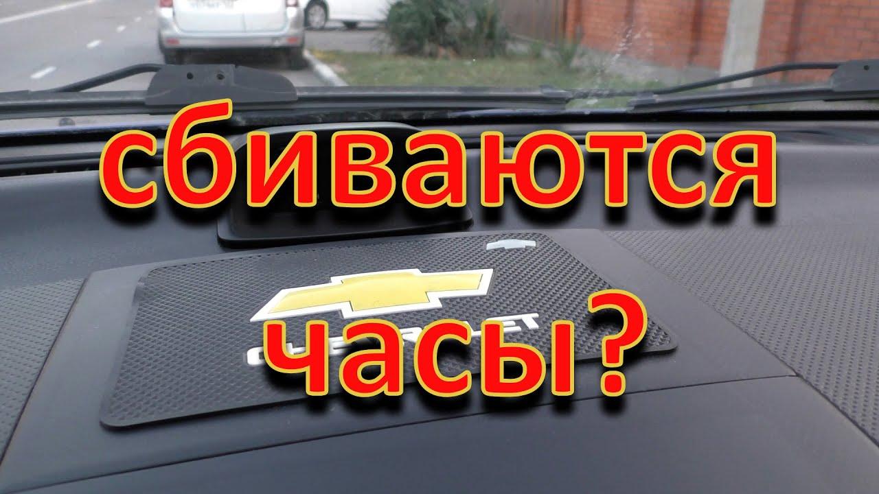Часы Chevrolet Aveo ремонт своими руками!