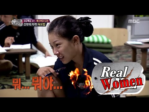 [Real men] 진짜 사나이 - Sayuri&Jessi,Give up math cadet! 20151004