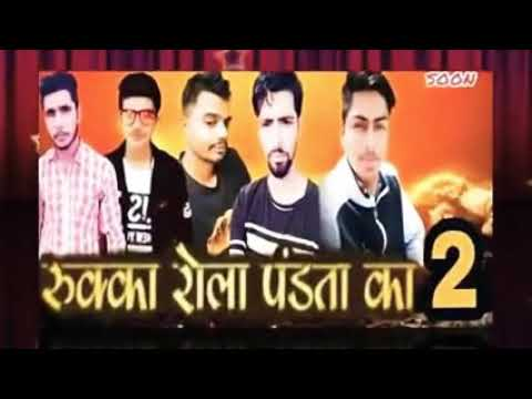 Ruka Rola Pandta Ka 2 Ps Deoban Monu Rawan Salwaniya The Pandit Song 2019