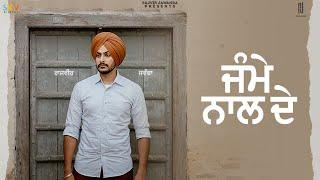 Jamme Naal De (Official Video) Rajvir Jawanda | G Guri | Latest Punjabi Song 2021 | New Punjabi Song