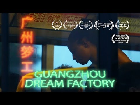 Guangzhou Dream Factory - Trailer