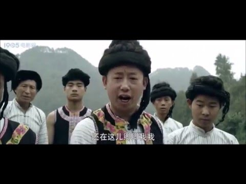 [苗侗电影| Hmong/Miao & Dong Movie]: 《剑河》 Hero of the River (201