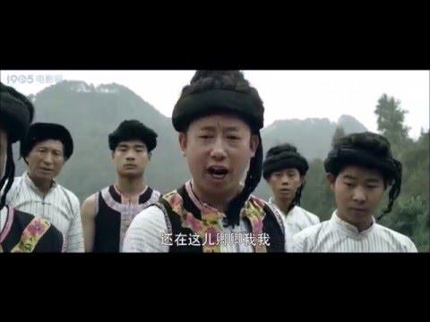 [苗侗电影  Hmong/Miao & Dong Movie]: 《剑河》 Hero of the River (2014) - NO SUBS