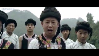 [苗侗电影| Hmong/Miao & Dong Movie]: 《剑河》 Hero of the River (2014) - NO SUBS
