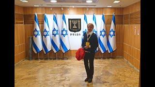 Кнессет Израиля и работы великого мастера