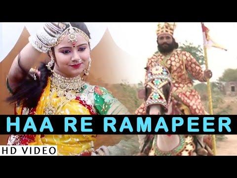 RUNICHA Baba Ramdevji Bhajan | Haa Re Ramapeer | DJ Remix Song | Mangal Singh | Rajasthani Bhajan